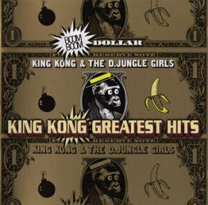 King kong &; dj ungle girls - boom boom dollars (1989)